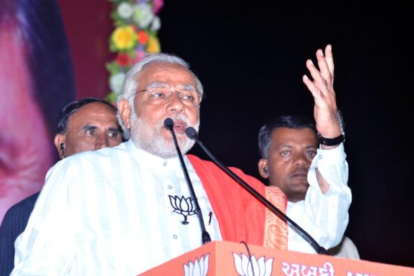 Namo Campaign