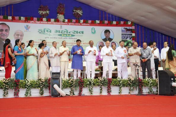 Krushi Mahotsav 2017