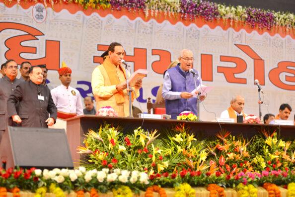 First Swearing in ceremony of Shree Vijaybhai Rupani